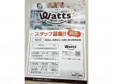 Watts(ワッツ) 岡崎コムタウン店でスタッフ募集中!