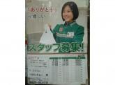 沢山の『ありがとう』に出会えるお仕事☆コンビニスタッフ募集◆