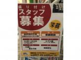 ファミリーマート 龍郷店
