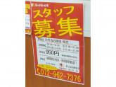 【時間応相談】ほっかほっか亭で販売・調理スタッフ募集中!