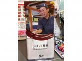 鮮魚魚忠 アピタ・港店でスタッフ募集中!