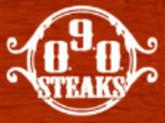 900 STEAKS(ナインハンドレッドステーキ)