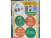 100円クリーニングコインズ 苅田7丁目店でスタッフ募集中!