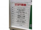 ちゃい九炉 表参道 南青山三丁目店でアルバイト募集中!