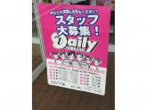 デイリーヤマザキ 松原別所店でアルバイト募集中!