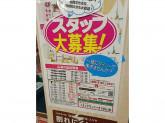 週2日~OK!元気で明るい方大歓迎です☆ 100円ショップ◎