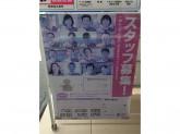 セブン-イレブン 葛飾西新小岩4丁目店