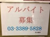 歯科医院で働きませんか☆アルバイト大募集中~♪