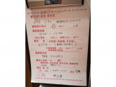 Gong cha(ゴンチャ) 天王寺ミオ店