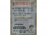 シフト応相談♪竜泉協立診療所で看護師さん募集中!