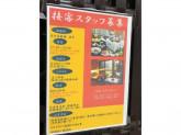 京料理のお店*週2日~、シフトは月2回提出