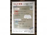 Go-En 京都三条新町でホール接客・調理補助スタッフ募集中