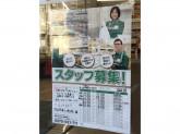 セブン-イレブン 高田馬場小滝橋店でアルバイト募集中!