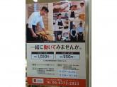☆梅田駅の直近くのカフェ☆ フレッズカフェ 梅田店