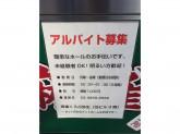 麻雀クラブ弥生でアルバイト募集中!