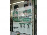 セブンイレブン 聖蹟桜ケ丘駅前店☆ご応募お待ちしています!