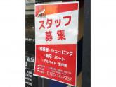 MEN'S CLUB 雅 寺田町店でスタッフ募集中!