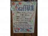 炭火 ワインバル 八十郎 新富二丁目店でアルバイト募集中!