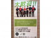 マクドナルド 木更津金田店でアルバイト募集中!