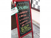 divine(ディバイン) お花茶屋店