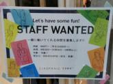 CIAOPANIC TYPYでアルバイト募集中!