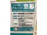 シフト応相談♪ハウス・トゥ・ハウス 田端店でスタッフ募集中!