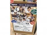 ライトオン ららぽーと和泉店で接客販売スタッフ募集中!