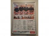 未経験大歓迎☆無添くら寿司 醍醐店でアルバイト募集中!