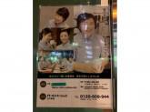 ドトールコーヒーショップ 山下町店でカフェスタッフ募集中!