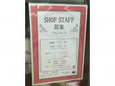 可愛い雑貨のお店で♪一緒にお仕事しませんか?