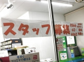 ファミリーマート 刈谷駅北口店でコンビニスタッフ募集中!