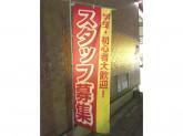 あみやき亭 刈谷店