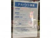 高校生OK!!週2日〜働ける居酒屋ホール・キッチンスタッフ
