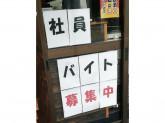 海鮮屋台おくまん 神戸駅前店で居酒屋スタッフ募集中!