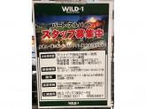 未経験歓迎♪WILD-1デックス東京ビーチ店スタッフ募集中!