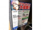 鳴門鯛焼本舗 船橋駅前店でたい焼き店スタッフ募集中!