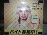 コスモ石油 (株)三河シーエスエヌ セルフステーション知立SS