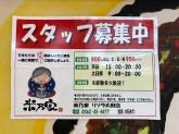 米乃家の美味しい鯛焼きで皆さんを笑顔にしませんか♡