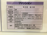 GIO GIO セブンパークアリオ柏店にてスタッフ募集中!