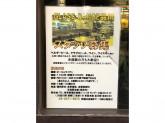 GLASS DANCE品川でホール・キッチンスタッフ募集中!