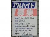 武福(たけふく)スタッフ募集中!絶品韓国料理に焼肉のお店!