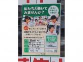 東京靴流通センター 南流山店でアルバイト募集中!