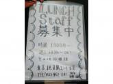 東京純豆腐 ユニモール店で一緒に働いてみませんか?