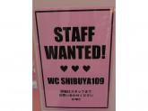 『WC SHIBUYA109店』で楽しくお仕事しませんか?