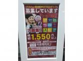 マルハン 蒲田駅東店