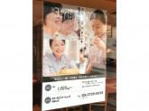 ドトールコーヒーショップでお客様に笑顔を届けてみませんか?