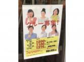 ほっともっと 御嶽山駅前店で一緒に働いてみませんか?
