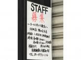 未経験歓迎♪百々亭 大井町店でホールスタッフ募集中!
