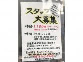 炭火焼肉酒家 びっくりや 大井町店で飲食店スタッフ募集中!