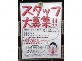 時給1200円〜!しっかりもサクッとも働ける☆酒菜屋かんきち